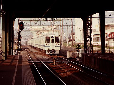 001-197708oer9000.jpg