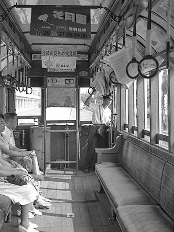 002-195907-yokohama-400-01.jpg