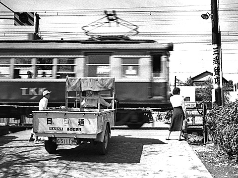 002-fumikiri-195310-tokyu-toyokoline-denenchofu.jpg