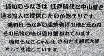 002b-091024ode.jpg