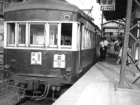 004-196208ode-shinkeisei.jpg