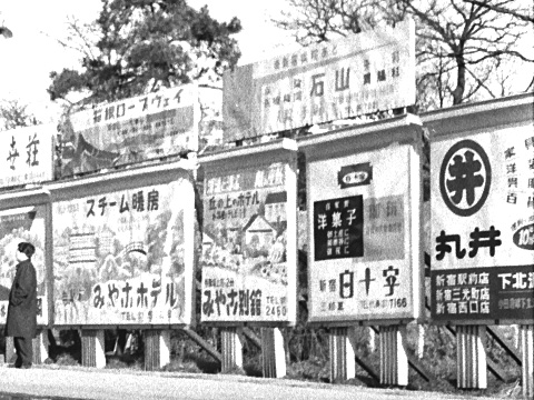 004c-196001-odakyu-sangubashi.jpg