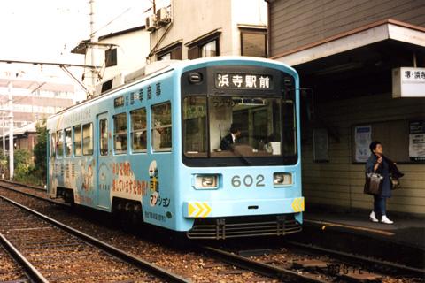 005-000124_hankai_004.jpg