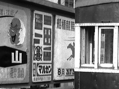 005-196208ode-shinkeisei.jpg