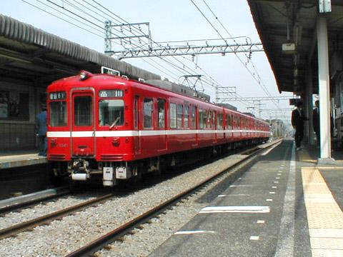 006-010320-nakakido.jpg