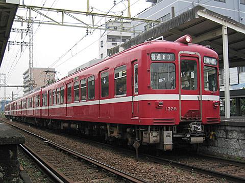 007-051114-higashimonzen.jpg