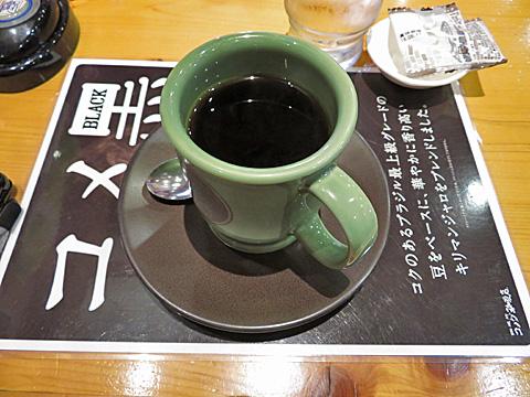 007-180406ode-coffee.jpg