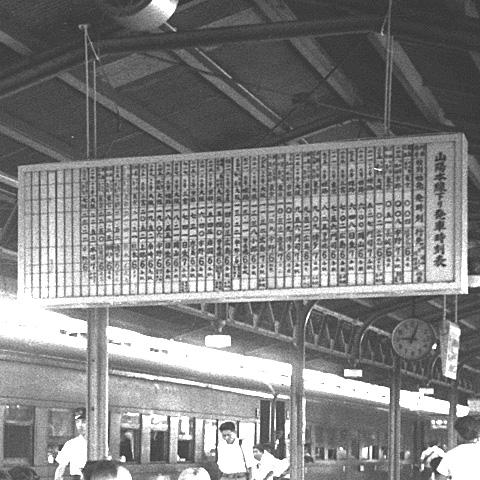 007-195607-himeji-timetable-01.jpg