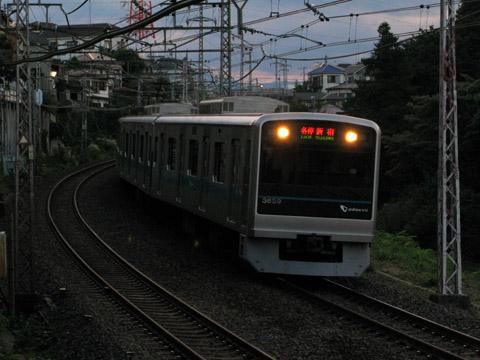 013-20101011-ode.jpg
