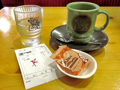 015-171113ode-komedacoffeetime.jpg