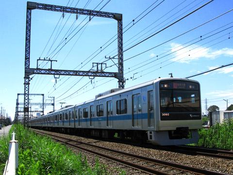 017-20110912-ode.jpg