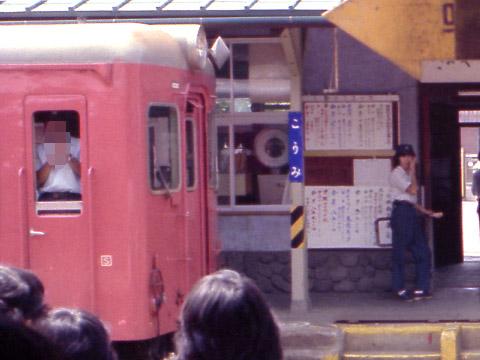 04-shinshu015-02.jpg