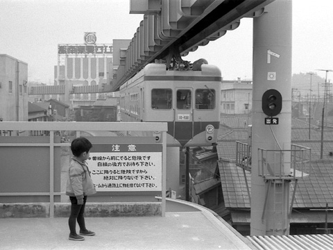 05-1970-monorail.jpg
