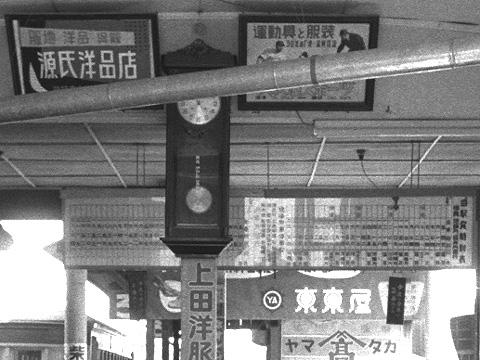 自転車の 袋井駅 自転車 : 軽便鉄道:静鉄駿遠線新藤枝駅 ...