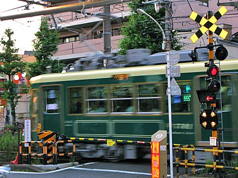 056-20160603-toden-arakawa-7700-machiya.JPG