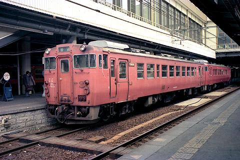 07-nikko_line_008.jpg