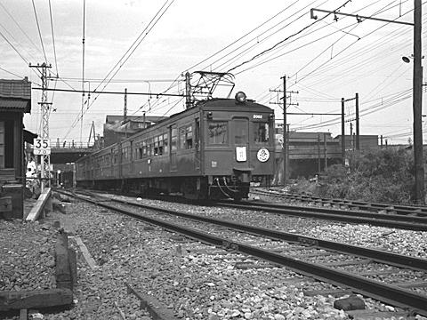 101-195410-oer-shinjuku-2002-01.jpg