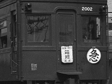 103-195410-oer-shinjuku-2002-03.jpg