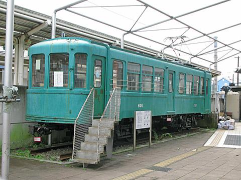 114-20161127ode-miyanosaka01.jpg