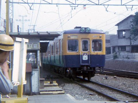 1966machida04.jpg