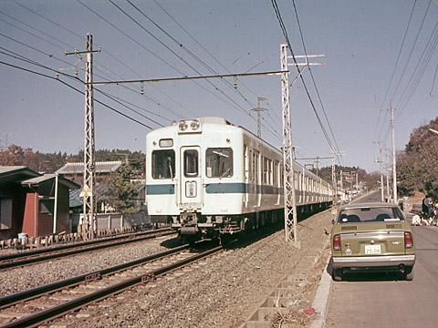 202-197206ode.jpg