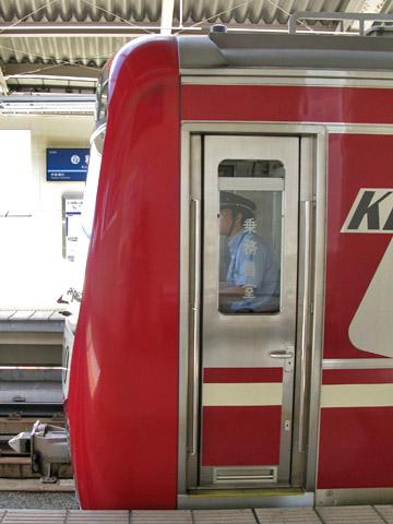 205-160906ode-koujiya.jpg