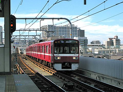 207-160906ode-koujiya.jpg