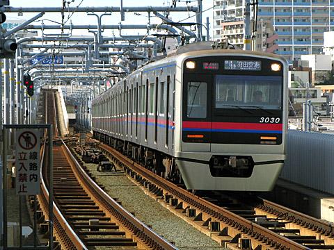 208-160906ode-koujiya.jpg