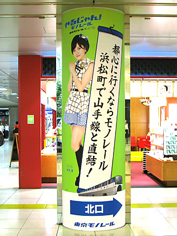 307-160906ode-haneda.jpg