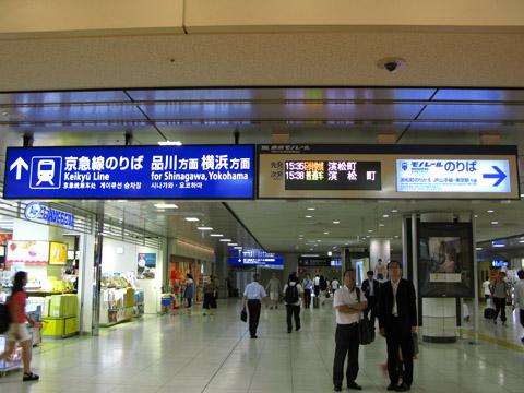 309-160906ode-haneda.jpg