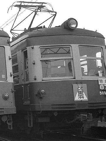 5505shun08-03.jpg