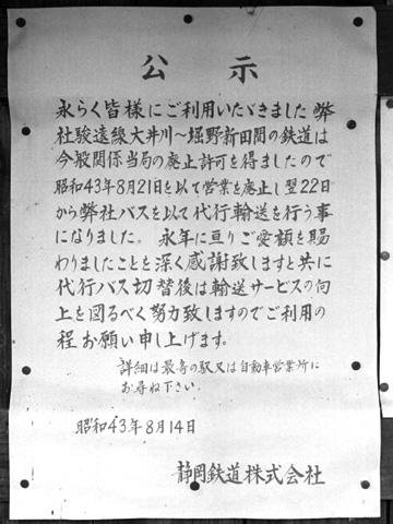 68shizu004.jpg