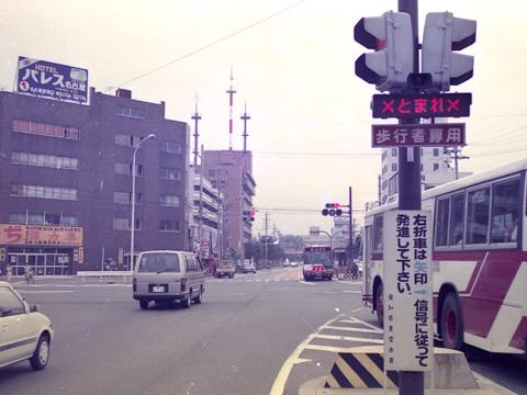 nagoya-008.jpg