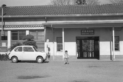 000-1970hachikouline-003-480.jpg