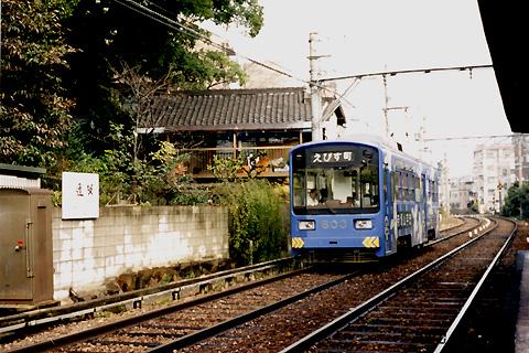 003-000124_hankai_002.jpg
