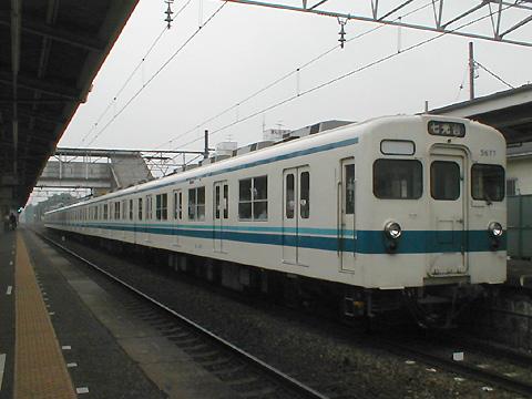003-020617hatsuishi-01.jpg