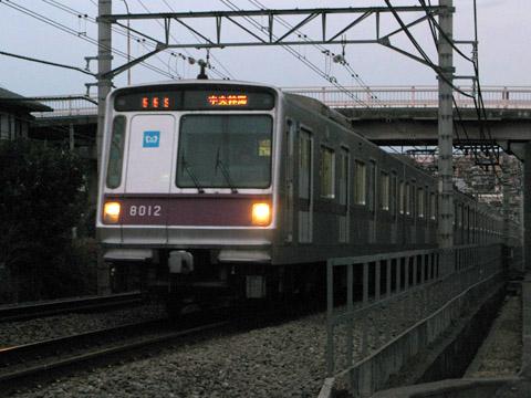 003-110101ode.jpg