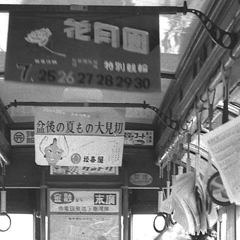 003-195907-yokohama-400-02.jpg