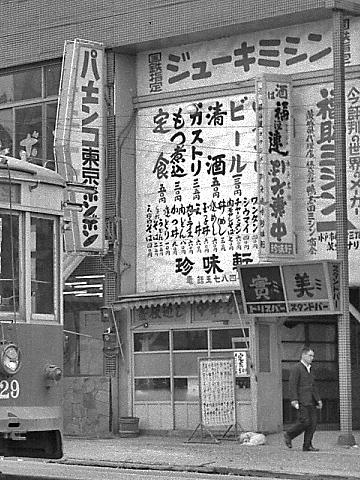 003-195910-ibako-129c.jpg