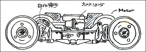 004-1955ode.jpg