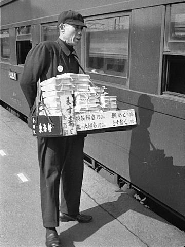 005-196003-shizuoka.jpg