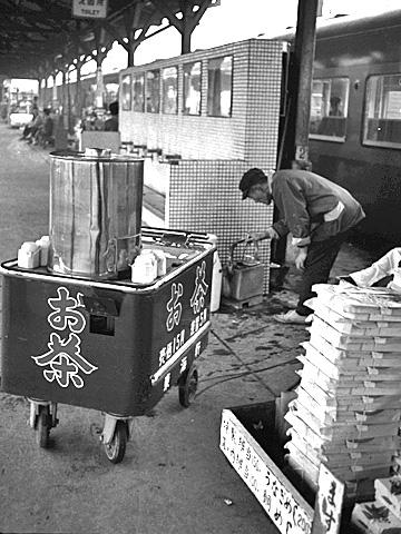 006-196210-shizuoka.jpg
