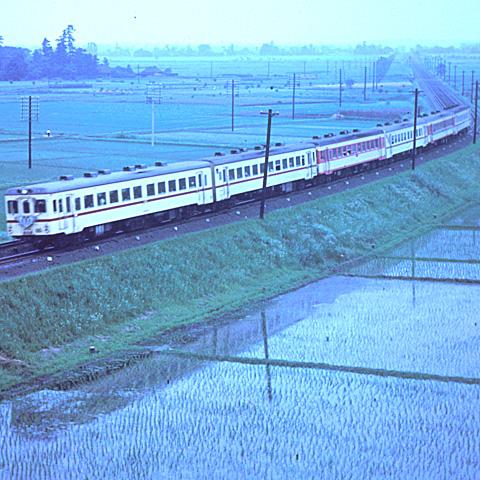 006b-19600619ode.jpg