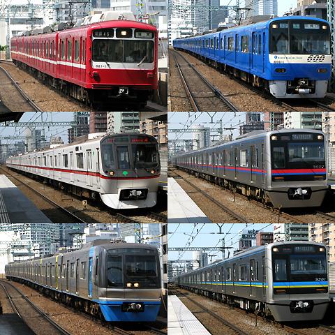 008-130518ode-keihinkyuko_collage.jpg