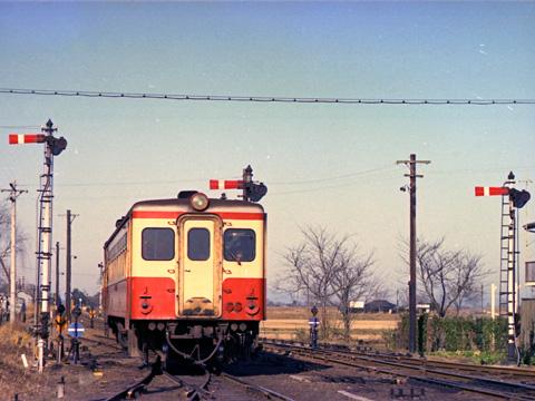 009-naritaline-sawara.jpg