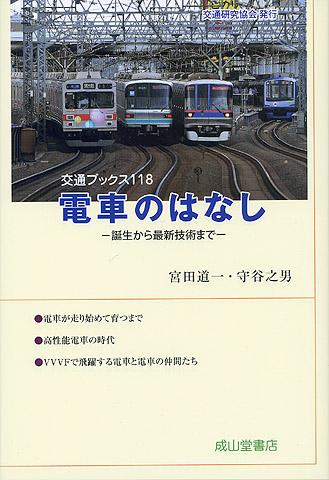 01-miya_book_001.jpg