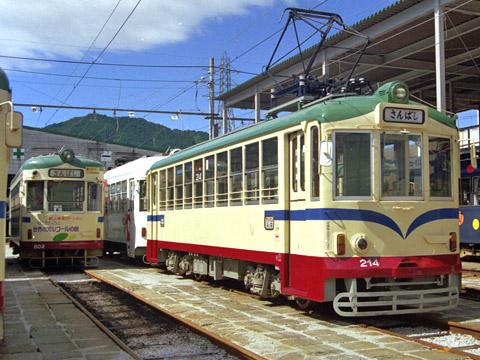 013-200-199309-sambashishako.jpg