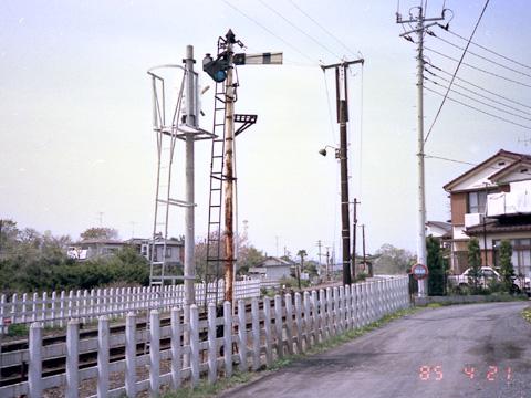 013-850421ode-signal.jpg