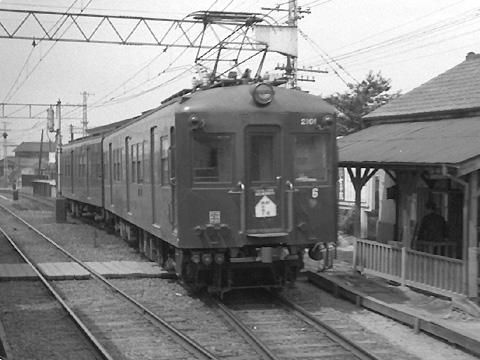 02-1954-05-higashikitazawa-01.jpg