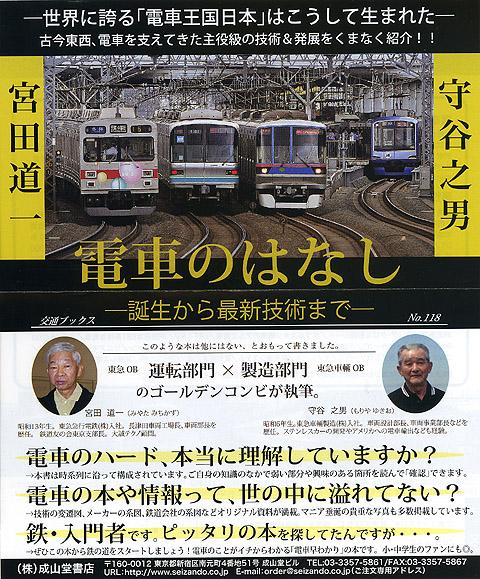 02-miya_book_002-001.jpg